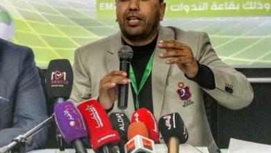Photo of الحجر الصحي الاحترازي و تحدي حقوق الانسان