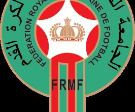 Photo of الجامعة الملكية المغربية لكرة القدم تقرر إجراء جميع المباريات من دون جمهور اعتبارا من اليوم