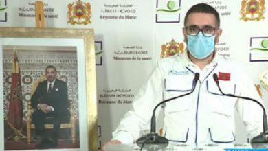 Photo of فيروس كورونا.. 101 حالة إصابة و69 حالة شفاء بالمغرب خلال 24 ساعة الماضية