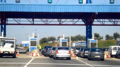 Photo of وزارة التجهيز والنقل.. 85 بالمائة من المحطات الطرقية استأنفت عملها منذ 26 يونيو الماضي